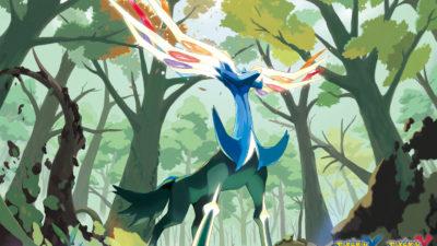 Le multijoueur de Pokémon X & Y