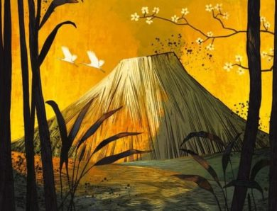 FUJI : la frousse aux trousses